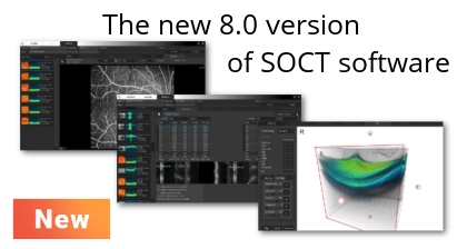 The new 8.0 version of SOCT software